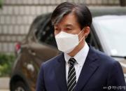 '김학의 불법 출금' 재판에 조국 증인 채택