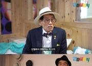 전설의 배우 남포동, 10년째 모텔 생활…많던 돈, 사업으로 날려