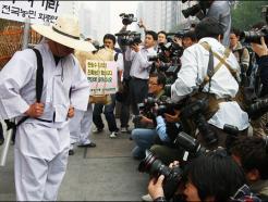 쌀직불금 파문, 절규하는 '農心'