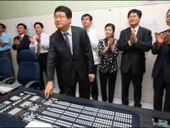 <strong>머니투데이</strong>방송, DMB 24시간 첫 경제방송 시작