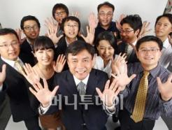 "<strong>머니투데이</strong> 창립 10돌 ""언론 새 역사 쓴다"""
