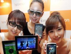 아이스테이션, 세계 최초 3D <strong>태블릿</strong> 'Z3D' 출시