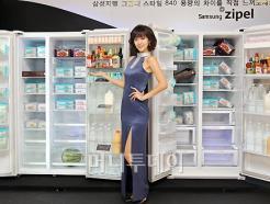 <strong>삼성전자</strong>, 세계 최대 저장용량 냉장고 출시