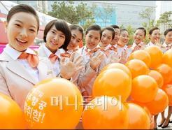 홍콩취항 홍보하는 <strong>제주항공</strong> 여승무원들
