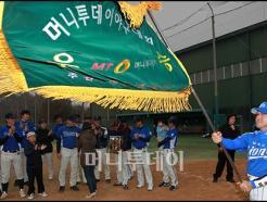 제2회 <strong>머니투데이</strong> 전국 사회인 야구대회 성료!