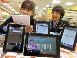 LG U+, 40만원대 교육특화 <strong>태블릿</strong>PC '애듀탭' 출시