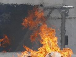 그리스 불 붙은 총파업
