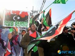 카다피 퇴진 요구하는 한국의 리비아인들