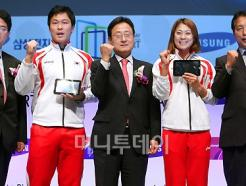 <strong>삼성전자</strong>, 2011 대구세계육상선수권대회 캠페인