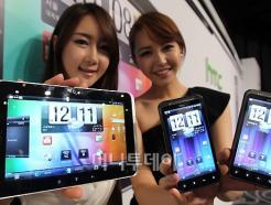HTC, 국내 최초 4G망 스마트폰·<strong>태블릿</strong>PC 출시