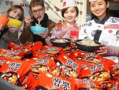 <strong>농심</strong>, 정통한국식 '쌀국수 짬뽕' 드세요!