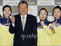 <strong>KB금융</strong>그룹, 컬링 국가대표팀 공식 후원
