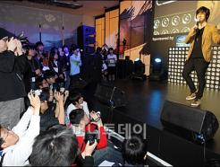<strong>엔씨소프트</strong>, 블레이드&소울 2차 파티 개최