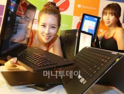 레노버, '노트북·<strong>태블릿</strong> 겸용 컨버터블' 출시