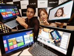 소니코리아, '키보드+<strong>태블릿</strong>' 바이오듀오11 출시