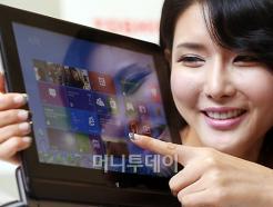도시바, <strong>태블릿</strong>과 결합된 울트라북 '새틀라이트 U920t' 출시