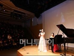 <strong>머니투데이</strong>와 함께하는 '송원진·송세진의 소리선물' 콘서트
