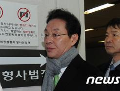 <strong>정두언</strong> 의원 징역 1년 법정 구속