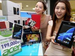 롯데마트, '19만9천원' <strong>태블릿</strong> PC 단독 출시