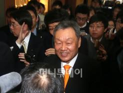 <strong>KB금융</strong>지주 제5기 정기 주주총회