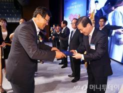 <strong>머니투데이</strong> 'u클린' 캠페인, 정보문화 유공 대통령 표창 수상