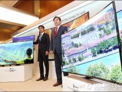 <strong>삼성전자</strong>, 세계최초 커브드 UHD TV 출시