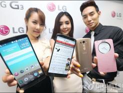 <strong>LG전자</strong>, 첫 쿼드 HD 스마트폰 G3 공개
