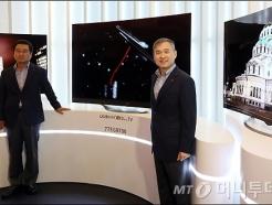 <strong>LG전자</strong>, 세계최초 '울트라 올레드 TV' 출시