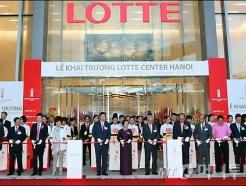 <strong>롯데쇼핑</strong>, 베트남 최초 FULL라인 백화점 오픈