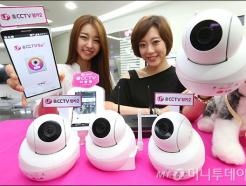<strong>LG유플러스</strong>, 업그레이드 CCTV 맘카2 출시