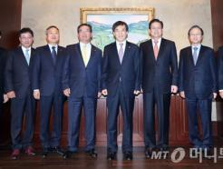 한국<strong>은행</strong>, 대<strong>기업</strong> CEO 간담회
