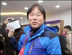 <strong>LG유플러스</strong> '아이폰6 1호 개통'