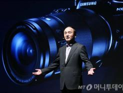 <strong>삼성전자</strong>, 미러리스 카메라 NX1 출시