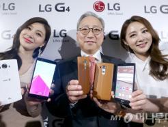 <strong>LG전자</strong>, 전략 스마트폰 G4 출시