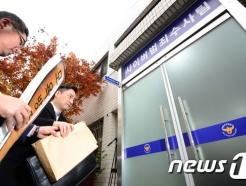 '경찰서 앞' <strong>강용석</strong>, 방망이 들고 퍼포먼스
