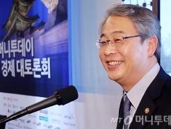 <strong>머니투데이</strong>, 한국 경제 대토론회 개최