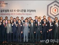<strong>머니투데이</strong>, 2016 키플랫폼 리셉션 개최