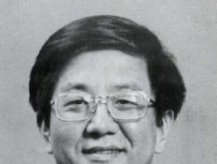 39년 전 오늘… 노벨상 유력한 '천재 물리학자' 잃다