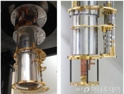 IBS-CERN '암흑물질' 공동연구 맞손…우주 기원 베일 벗길까