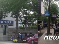 서울경찰청, 외국인관광객 찾는 '한류명소'로 떴다?