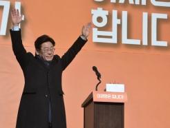 """역대급 한파 녹인 이재명 공장 출마선언식…""""코흘리개 일꾼이 3위 대선주자 됐다"""""""