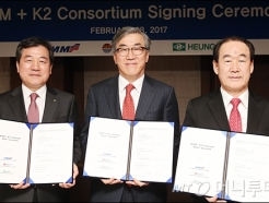 '<strong>HMM</strong>+K2 컨소시엄 본계약 체결식'