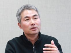 """'새출발' 위메이드 """"콘텐츠 다양화..글로벌 IP 만들겠다"""""""