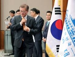 '김동연-장하성 라인'으로 인선 속도…文대통령 '양산구상'은?