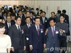 '<strong>신세계</strong>그룹&파트너스 채용박람회' 개최