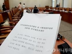 7일 '슈퍼 청문데이'…'본무대' 서는 김이수·김동연·강경화