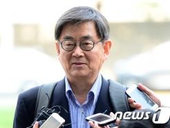 """'음주운전 고백' 안경환, 저서에서 """"조국 대신 타국 동경""""(종합)"""