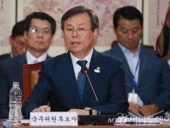 '김상조 후폭풍'…'반쪽 청문회' 최악 면한 인사청문회