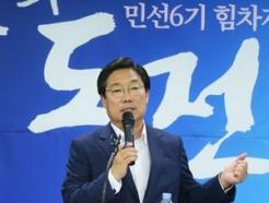 """[단독]당진 김홍장 시장 """"시대가 요구하면 충남도지사에 도전할 것"""""""