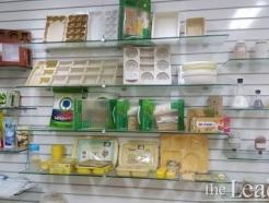㈜에이유, 비식용 바이오매스로 자연친화적 플라스틱 생산